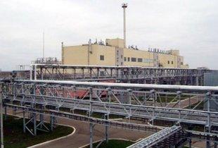 В Горном построят комплекс для ликвидации последствий уничтожения химоружия