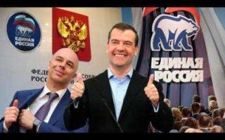 Антинародные «реальные дела» «Единой России»