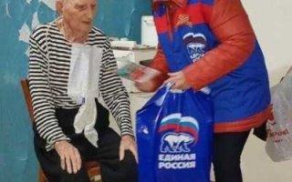 """Показушники из """"Единой России"""""""