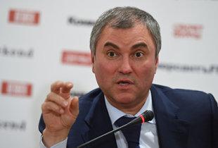 """В. Володин политической элите области: """"Именно вы загнали область в кабалу!"""""""