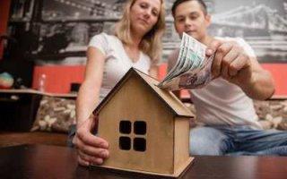 Ипотечникам облегчат положение