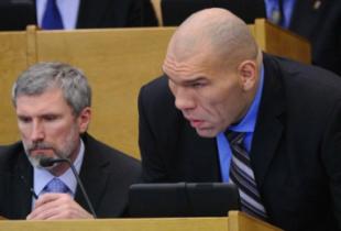 Сколько стоит стать депутатом Госдумы