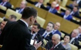 В Госдуме вину за нищету, инфляцию и болезни возложили на правительство