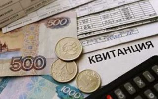 Россиян ожидает рост тарифов ЖКХ