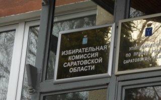 Право на отдых для сотрудников избиркома