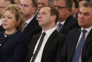Под петицией Путину, Медведеву, Володину и Матвиенко подписались больше миллиона россиян
