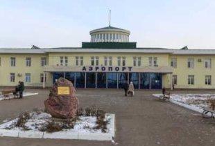 Саратовский аэропорт прекращает работу