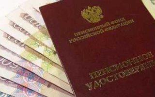 Саратовским пенсионерам досрочно перечислят пенсии