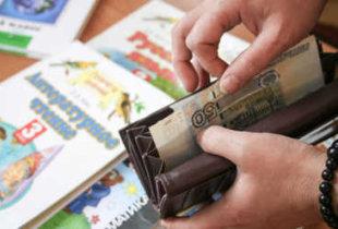 Зарплаты бюджетников начнут считать по-новому