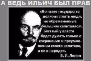 """Капкан для """"Единой России"""". Ей уже никто не верит"""