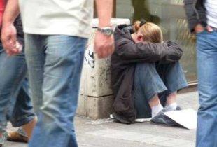 На изучение бедности потратят больше миллиарда рублей