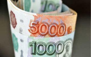 Пенсионный фонд предупредил россиян об уменьшении пенсий