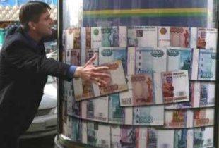 В Пугачеве мужчина похитил у банка 72 тысячи рублей