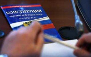 Уничтожение местного самоуправления хотят закрепить конституционно