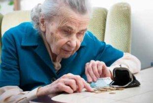 За что пенсионеру можно не платить совсем?