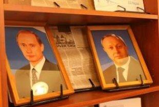 В. Путин в области набирает всего на 4 % больше В. Радаева
