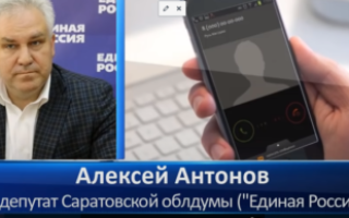 """Как единоросс Антонов опозорил """"Единую Россию"""" на всю страну (видео)"""