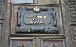 Министерство образования области уличили в самоуправстве