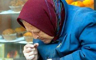 Россиянам снизили размер накопительной пенсии