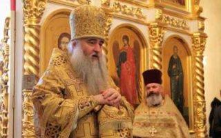 Месячный гардероб митрополита
