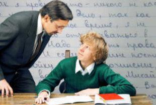 Поколение ЕГЭ. Профессия педагога растеряла престижность и уважение