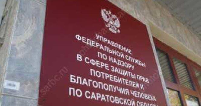 Руководство областного Роспотребнадзора обложило данью глав территориальных подразделений