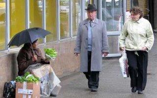 Самозанятым россиянам грозит блокировка счетов