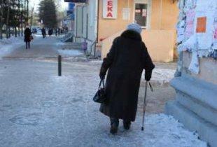 Миллионам россиян могут уменьшить пенсии