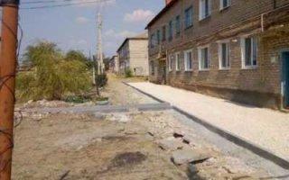 В Горном сорвали исполнение федерального проекта