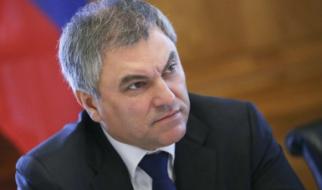 Володин посоветовал саратовским чиновникам «собирать вещички»