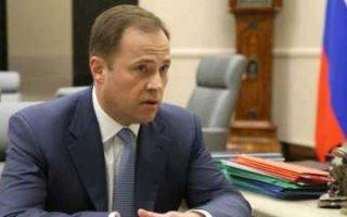 Полпред Комаров будет разруливать проблему с заводом в Горном