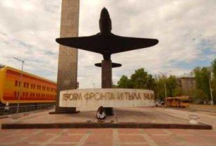 Нет в России земли такой…