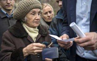 Недопосаженные министры правительства думают, как уменьшить накопительную пенсию
