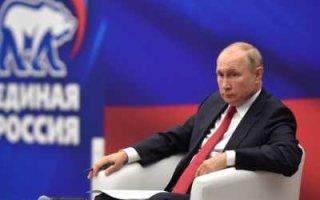 В. Путин: Зарплаты учителей будут повышены