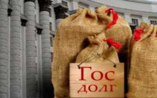 Госдолг области за месяц вырос на 2,5 млрд. рублей