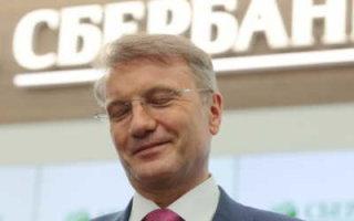Будущий тайный правитель России
