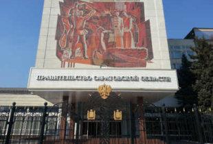 Региональная власть заключила с районами области специальные соглашения