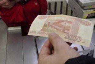 Телефонные мошенники и поддельные банкноты
