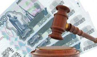 Чиновник оштрафован за то, что проигнорировал обращение гражданина