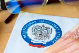 Россиян ждет повышение налогов и тотальный контроль доходов