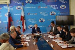 Отправлена в отставку глава ТИК Пугачевского района М. Шаброва