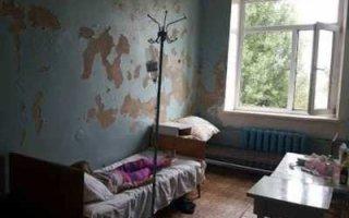 У трети детских больниц и поликлиник нет водопровода
