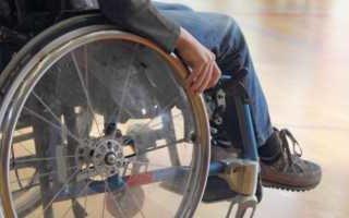 В планах власти массовое снятие инвалидности с граждан
