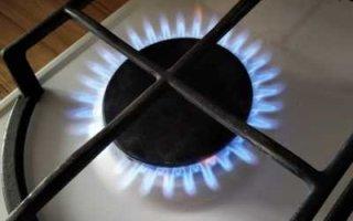Верим только делам! В России с 1 июля предложили поднять цены на газ для населения