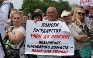 Сколько россиян готовы выйти на акции протеста?