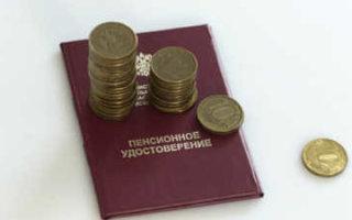 В России каждый пятый отказался работать до пенсии