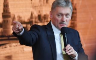 Песков назвал некорректной информацию, что люди выживают на 15 тысяч рублей