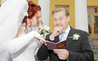 Штамп о разводе вместо регистрации брака