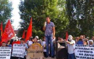 В Саратове акция против завода в Горном собрала более тысячи человек