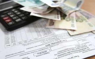 Депутаты хотят запретить распределение общедомовых долгов по ЖКХ между жильцами дома